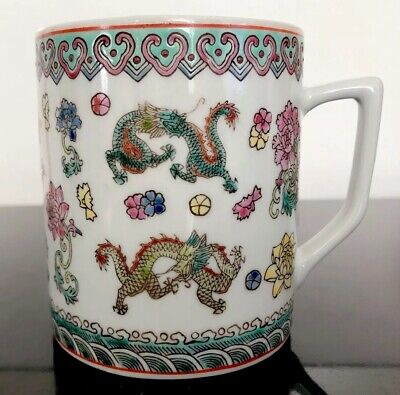 Chinese Antique Jing De Zhen Wucai Dragon Porcelain Teacup