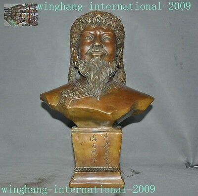 "17"" Old Chinese Bronze Mongolia King Genghis Khan Jenghis Khan Head Bust Statue"