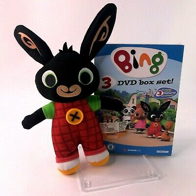 Bing - 1-3 Box Set DVD, New Sealed with Bing Plush Toy Bundle VGC