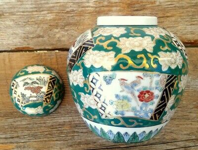 Antique Japanese Hand Painted Ginger Jar Tea Caddy Gold Accents Birds Scenes Lid