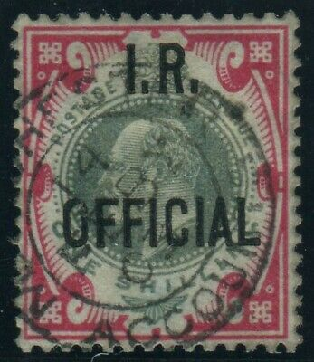 Sg O24 1/- Dull Green & Carmine OVPT I.R. OFFICIAL.  A very fine used example