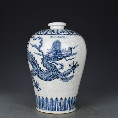 "12"" Chinese antique Porcelain Ming xuande mark blue white dragon plum vase pot"
