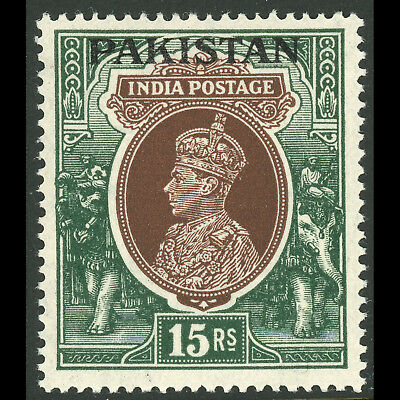 PAKISTAN 1947 15R Brown & Green. SG 18. Mint Never Hinged. (AH211)