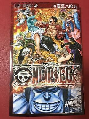 One Piece film stampede Comic book#巻壱萬八拾九 JAPAN limited Movie Theater Bonus