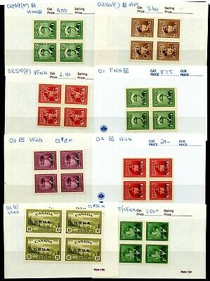Weeda Canada O249//O49 MNH blocks, OHMS perfins and officials CV $224.95