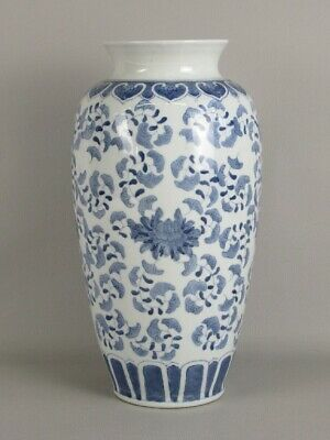 Jar Chinese Porcelain with Painting Floral Blue 14 3/16in Period Xx Century