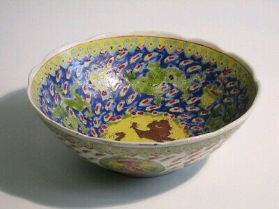 Vintage Bowl Chinese Porcelain Painted with Shapes Dragons Period Xx Century