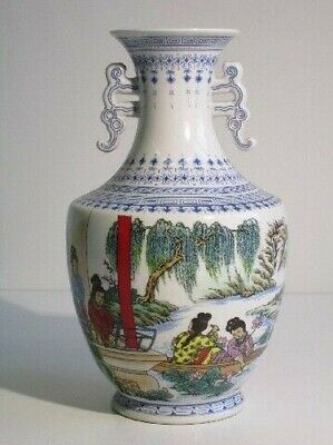 Vintage Jar Eastern Chinese Porcelain with Characters & Script Xx Century