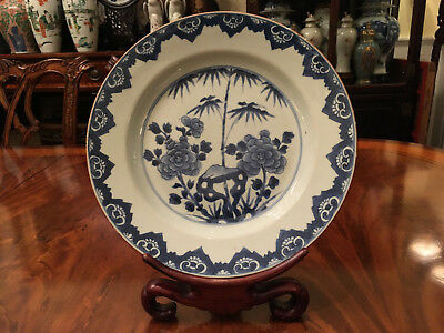 A Large Chinese Kangxi Blue and White Porcelain Plate #2.