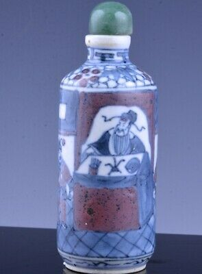 Antique 19Thc Chinese Blue White Copper Red Porcelain Snuff Bottle Yongzheng Mk