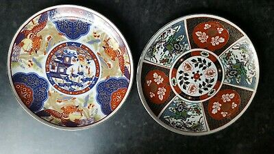 2 Antique 19th Century Japanese Imari Plate