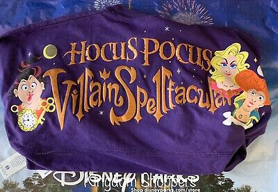 2019 Disney Parks Mickey's Not So Scary Hocus Pocus Spirit Jersey L Large