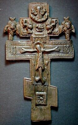 ANCIENT VERY BIG BRONZE CROSS. RELIGIOUS ARTIFACT 18 - 19 CENTURY 116 mm (R.073)