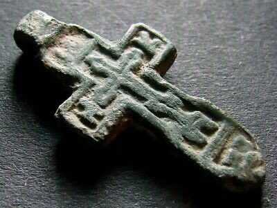 ANCIENT BRONZE CROSS RARE. RELIGIOUS ARTIFACT 14 CENTURY. 26 mm. (R.003)