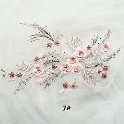 Lace Beaded Applique - pink