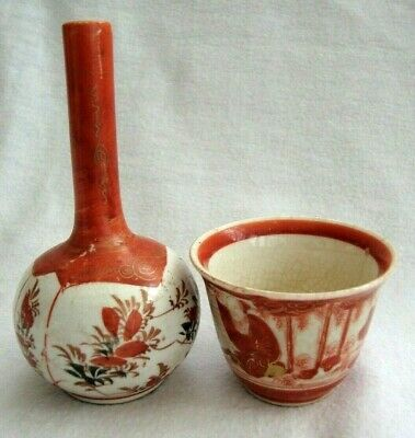 Antique Two Items Small Japanese Satsuma Ware Porcelain Pieces Tea Bowl Cup Vase