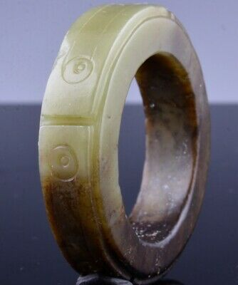 Interestng Early Chinese Carved Yellow Jade Mask Bi Disc Pendant Ming Or Earlier