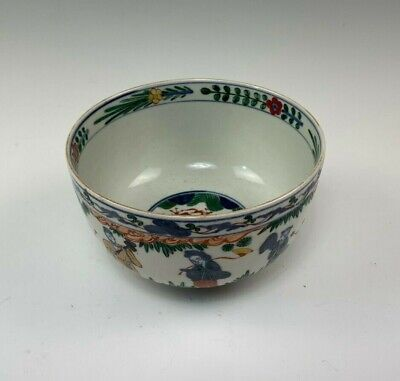 Signed Antique Chinese or Japanese Porcelain Bowl Rust, Green, Blue