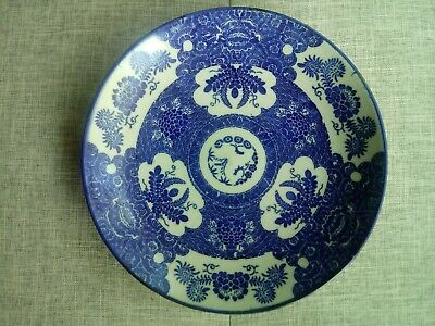 """Antique Chinese Ming Dynasty Blue and White Porcelain Plate Panels 11"""""""