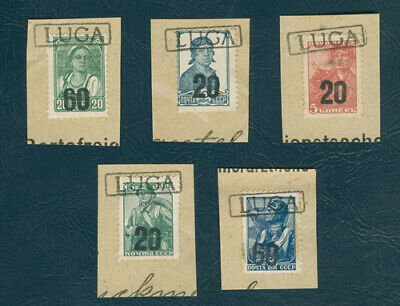 WWII 1944 German occupation Russia ovp Luga stamps on piece