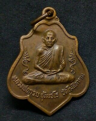 Thai Amulet Buddha LP Kuay Sacred With Hanuman Power Talisman Rich Thailand Old
