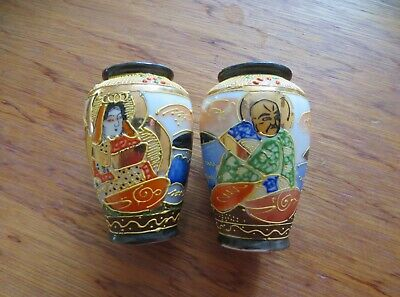 Vintage Pair of Japanese Hand Painted Satsuma Style 3 inch high Porcelain Vases