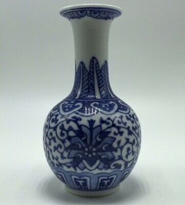 "Vintage Chinese Blue & White Porcelain Vase 5"" Tall - Underside Has Mark"