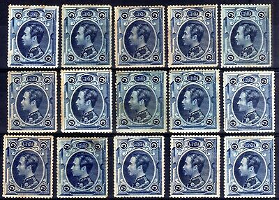 Thailand Siam 1883-5 1 Solot Blue Unused Or Mint Selection, Faults, 15 Stamps