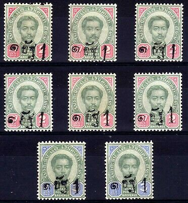 Thailand Siam 1889-91 Surcharges Hinged Mint Selection, 8 Stamps