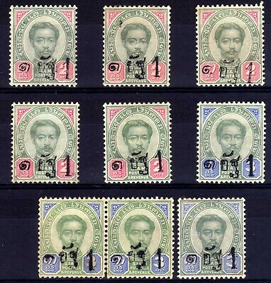 Thailand Siam 1889-91 Surcharges Unused Or Mint Selection, 9 Stamps