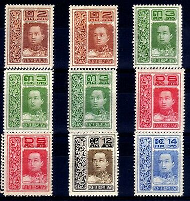 Thailand Siam 1912 Vienna Printings Hinged Mint Selection, 9 Stamps