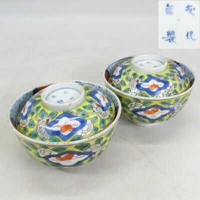 H881: Japanese pair of covered bowl of old IMARI porcelain of good coloring