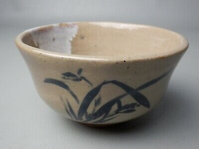 14Hf Japanese Vintage Seto Yaki Ceramic Chawan Bowl Tea Ceremony Free Shipping