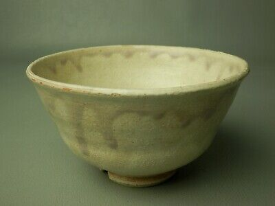 17Hf Japanese Vintage Signed Ceramic Chawan Bowl Tea Ceremony Free Shipping