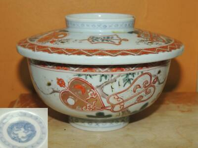 """Chinese export ware Japanese Arita 5"""" Bowl w Lid Red Blue Green Meiji 19th earli"""