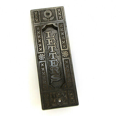 Antique Eastlake Russell Erwin Cast Iron Door Letter Mail Slot Hole Cover Plate