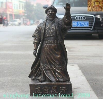 "Old Chinese Bronze copper Mongolia King Genghis Khan Jenghis Khan ""成吉思汗""Statue"