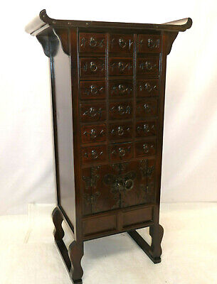 Vintage Decorative ELM and PINE WOOD MEDICINE CHEST BOX Chinese 1930s #966