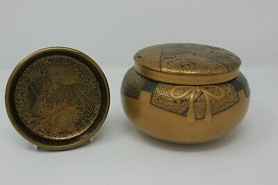 Antique Japanese Lacquered Covered Box and Inner Tray - Meiji