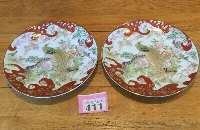 """2 Oriental Style Decorative Cabinet Plates Peacocks Flowers Green/Red /Gold 6.4"""""""