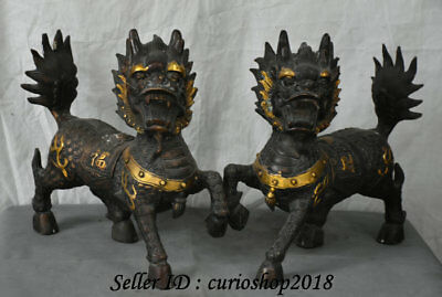 "12.4"" Old China Bronze Gilt Fengshui Dragon Qilin kylin Beast Lucky Statue Pair"