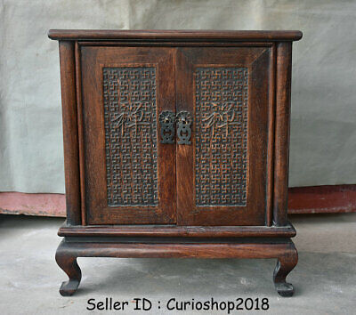 "15.6"" Antique Chinese Huanghuali Wood Dynasty drawer cupboard cabinet furniture"