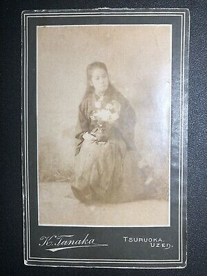 c 1890s Antique JAPANESE Cabinet Photo JAPAN Young Girl FLOWERS Vase PHOTOGRAPH