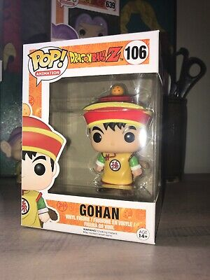 Funko Pop! Gohan Dragon Ball Z Pop! Animation 106