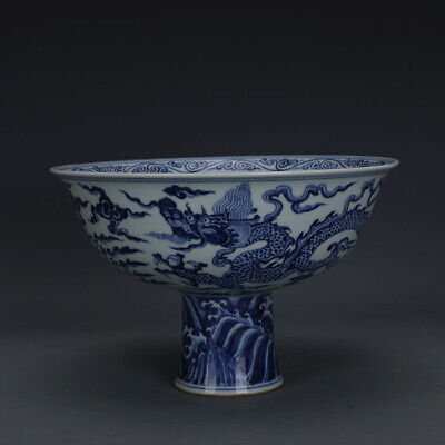 Vivid Chinese Ming Xuan Blue White Underglaze Red Porcelain Dragon Bowl