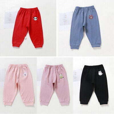 Girls Pants Trouser Kids Holiday Loose Fit Pants Bottoms Trouser Printed