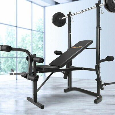 NEW 7-in-1 Fitness Home Gym Workout Weight Bench, 4 Adjustable Incline Levels