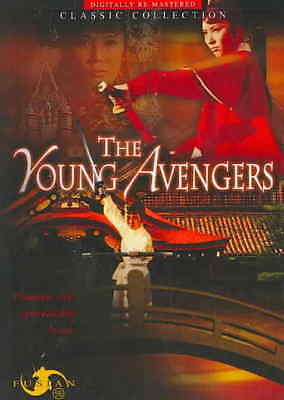 The Young Avengers, Nuovo DVD, un Ping, Ting Ying, Wong Cheuk-Hon