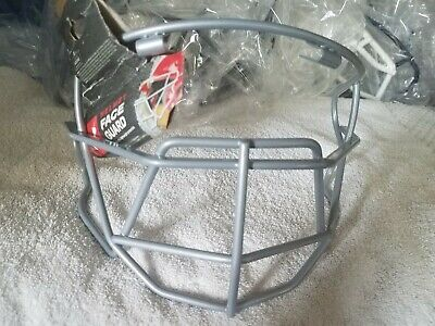 Under Armour Casco Cara Protector Plata