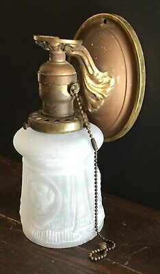 Old Vtg Antique Wall Sconce Light Fixture Brass Metal Ornate Frosted Glass